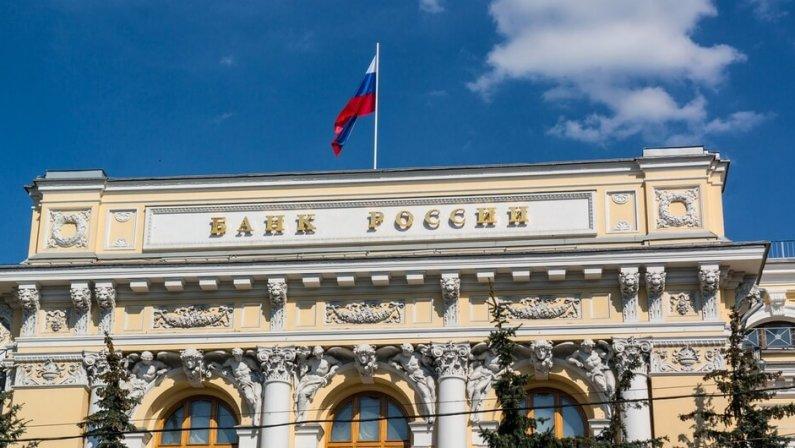 Центральный банк РФ поможет Роскомнадзору