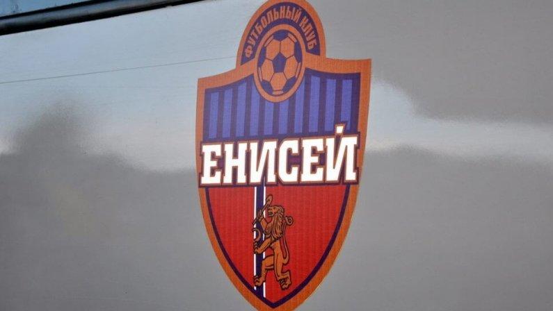 ФК «Енисей» вновь сыграл странный матч