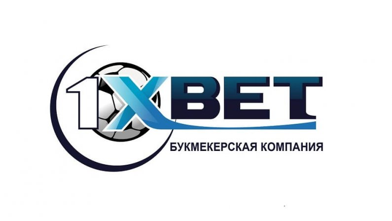 БК 1xBet продолжает заключать громкие партнерства