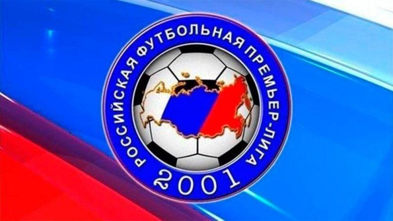 18-й тур Чемпионата России по футболу стал черным для букмекерских контор