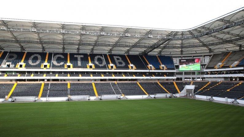 В Ростове завершили строительство стадиона к ЧМ–2018
