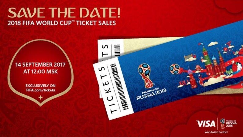 Запрошено более 3 млн билетов на матчи ЧМ–2018