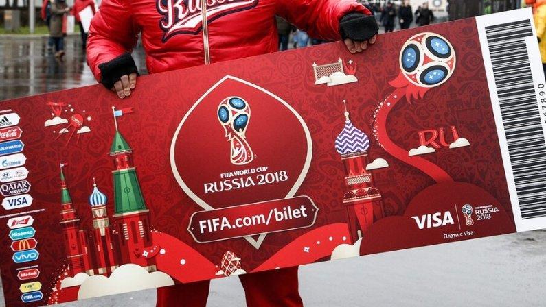 СМИ: БК «Фонбет» подарила билеты на ЧМ–2018 в обход правил ФИФА