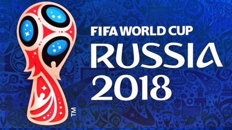 МИД РФ: «Британские СМИ начали кампанию против ЧМ–2018 по футболу в России»