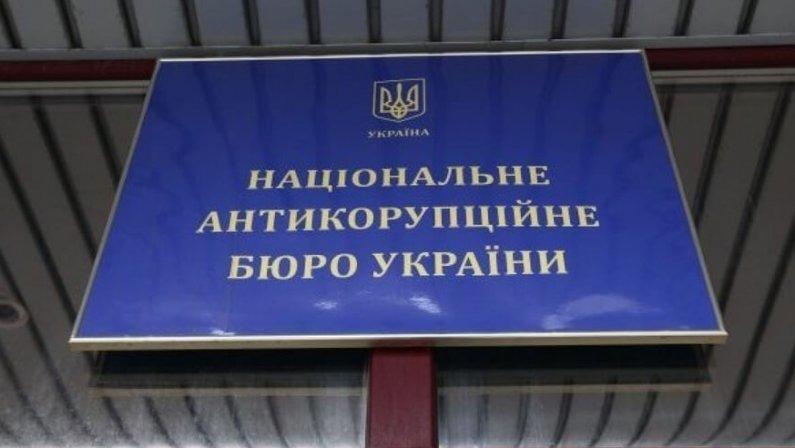 Ставками Ляшко заинтересовалось антикоррупционное бюро Украины