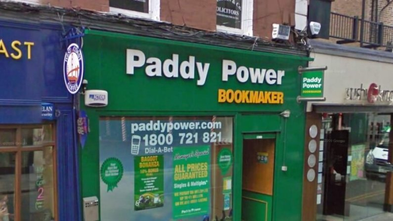 Из-за акции 2 Up You Win букмекер Paddy Power понес убытки на матче «Кристал Пэлас» – «МЮ»
