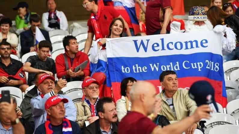 На матчи ЧМ–2018 в России разрешат проносить наркотики