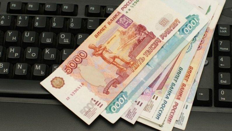 Болельщица потеряла на ставке 20 тысяч рублей, поверив мошенникам из соцсетей