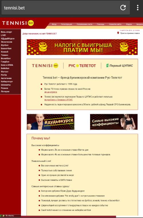 Ахмат рубин смотреть онлайн бесплатно казахстан