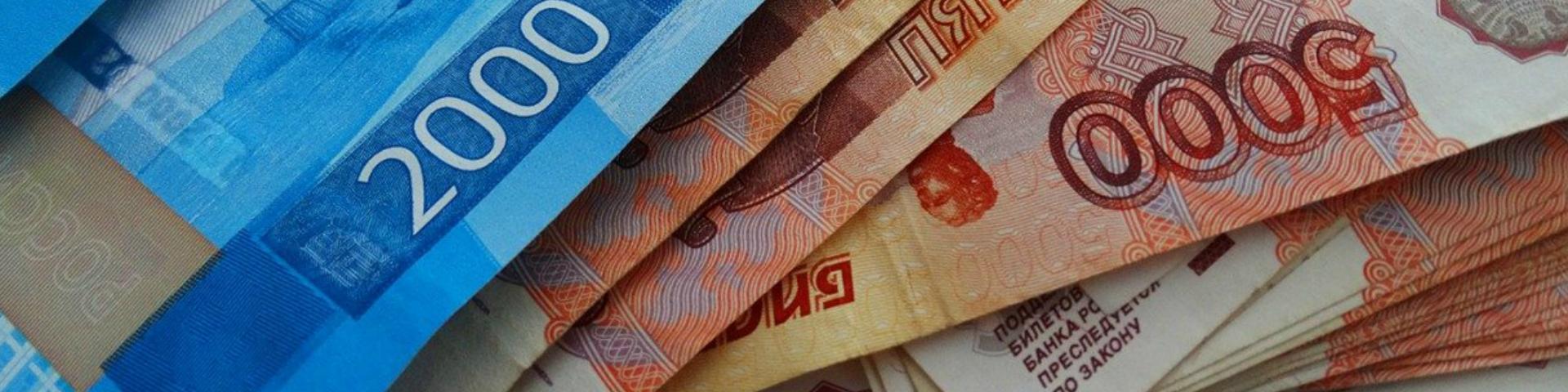 Беттор поставил 500 рублей, а выиграл 2 миллиона