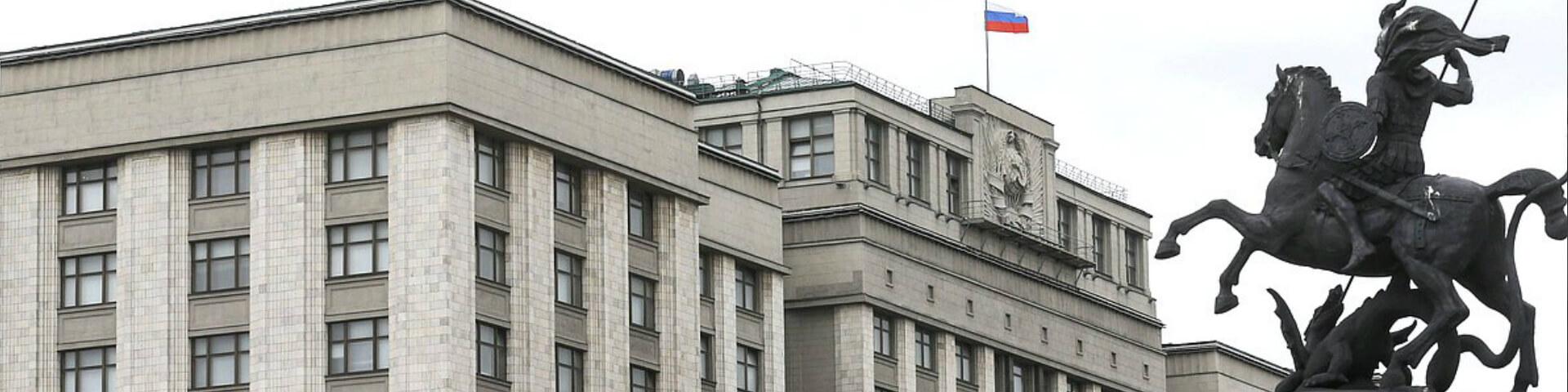 В РФ намерены упростить процедуру идентификации личности клиентов беттинг-операторов