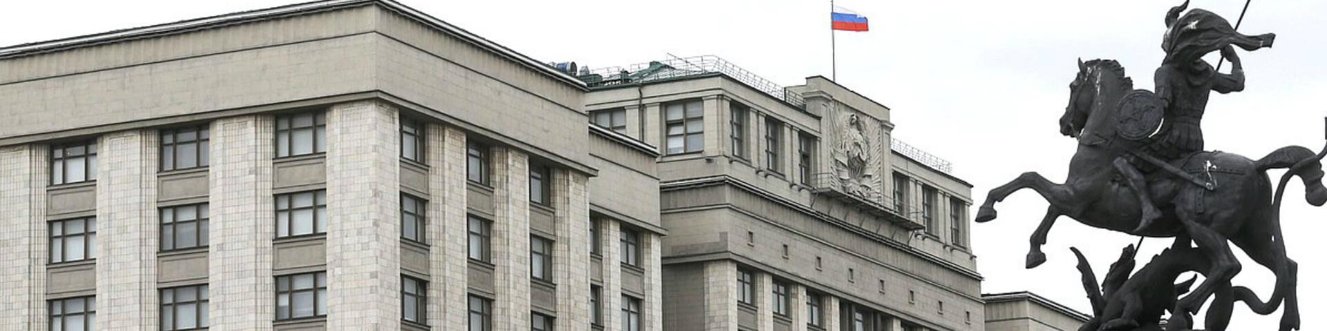 Власти РФ не намерены поднимать возрастные ограничения для беттинга