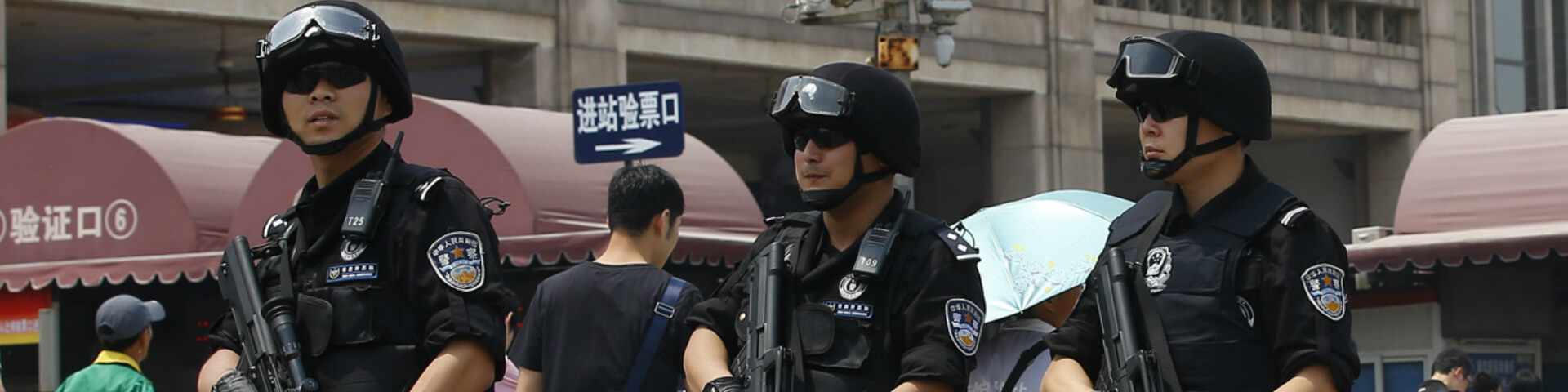 В Китае арестовали 17 человек за организацию незаконных азартных игр