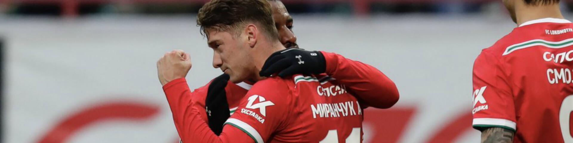 Букмекеры: «Локомотив» переиграет «Ростов» в первом матче Кубка России