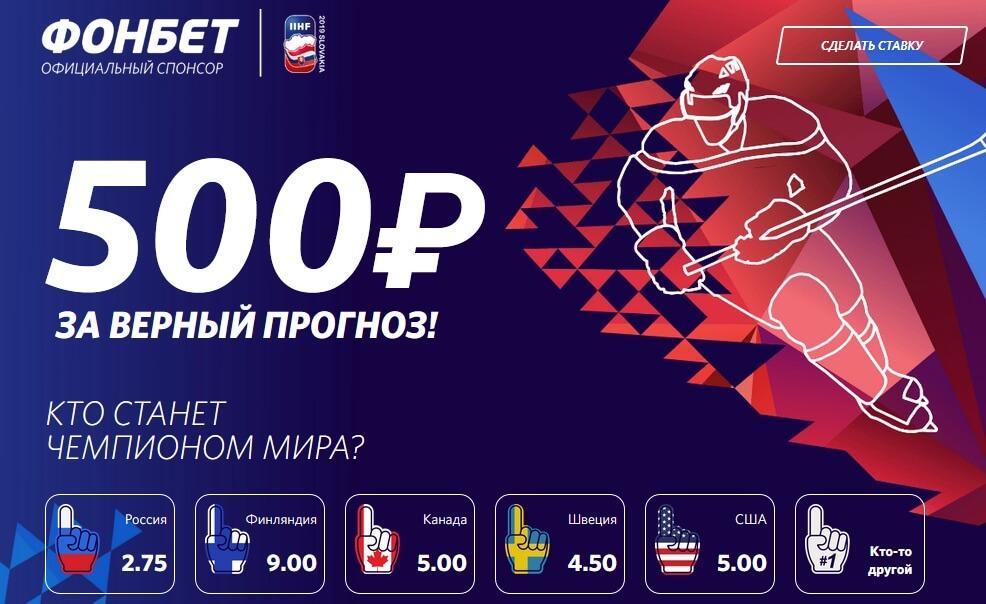 Betcity фрибет 500 рублей [PUNIQRANDLINE-(au-dating-names.txt) 38