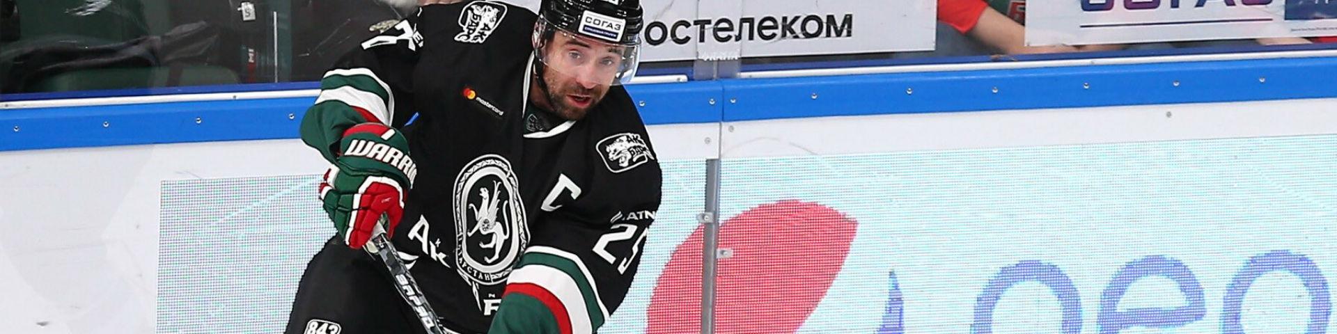 Зарипов провёл 1200-й матч в КХЛ