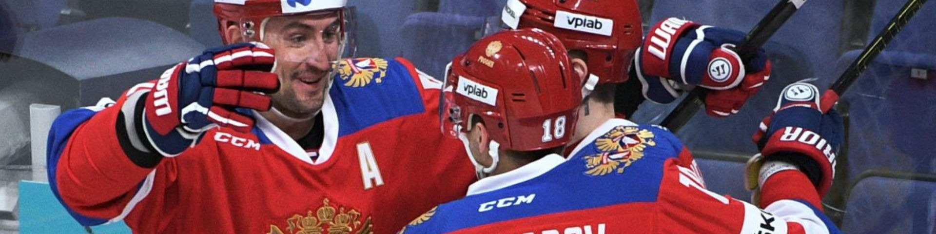 Чехия – Россия– прогноз на 10 ноября, ставки на хоккей