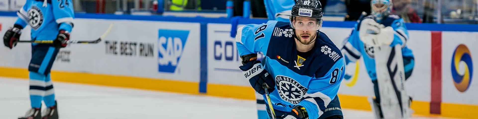 «Сибирь» вышла в плей-офф Кубка Гагарина впервые за четыре года