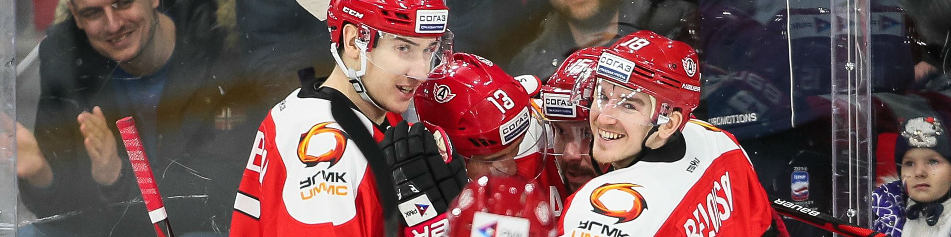 «Динамо» Минск – «Автомобилист» прогноз на 15 февраля