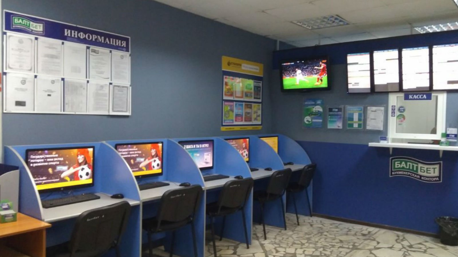 БК «Балтбет» возобновила работу клубов в Ленинградской области